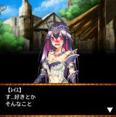 【イベント】金ピカの騎士になった大切な女性との密会!?