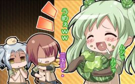【攻略】真神癒月とツンデレ姉が教えてくれる「放課後カノジョ」の楽しみ♪