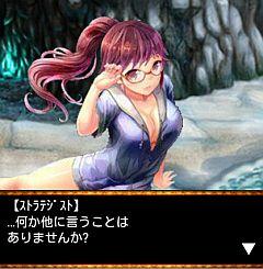 【攻略】初心者歓迎!! 海辺で最強の女神をナンパ?しちゃおう