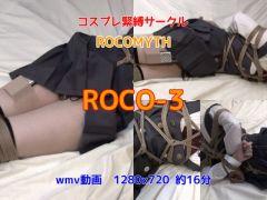 ROCO-3