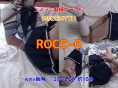 ROCO-6